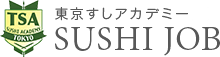 寿司職人の求人情報サイト