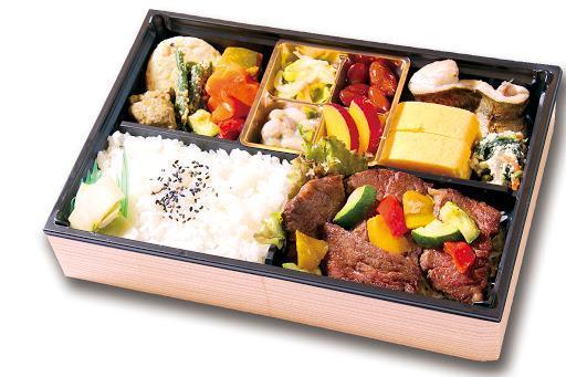 【東京】【年齢制限なし】仕出し・お弁当の調理求人