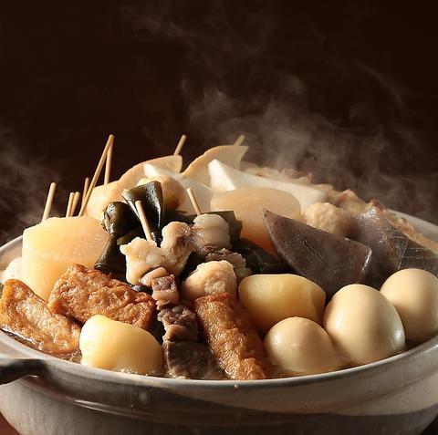 【東京】【大手企業】おでん屋さんのキッチン・ホールの求人