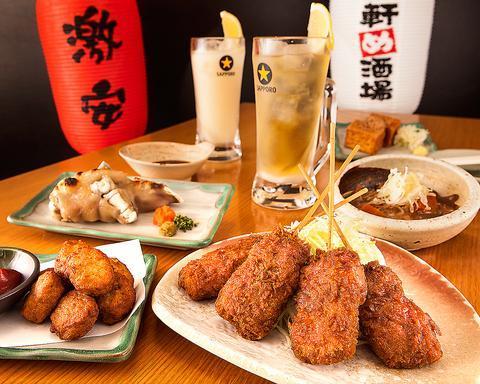 【東京・蒲田】地元密着型アットホームな居酒屋のホール求人