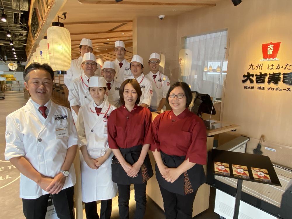 福岡の老舗「河太郎・河庄」がプロデュースする回転寿司店の調理スタッフ募集
