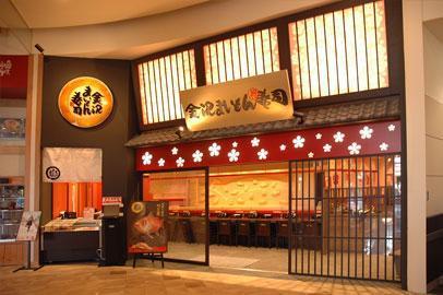 【名古屋】TVでも話題のグルメ回転寿司、金沢まいもん寿司で「安定」を求める職人を募集!