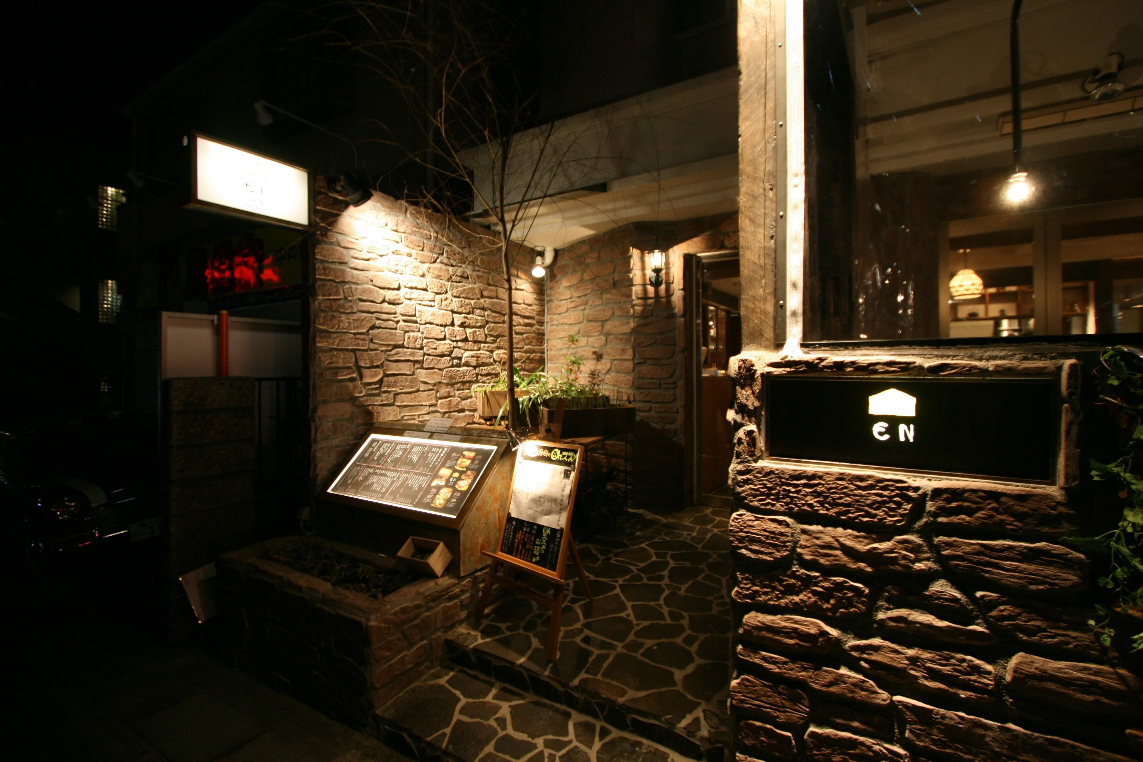 【町田・相模原】40店舗以上を展開!新鮮な地場食材を扱う和食店舗にて料理長候補募集!