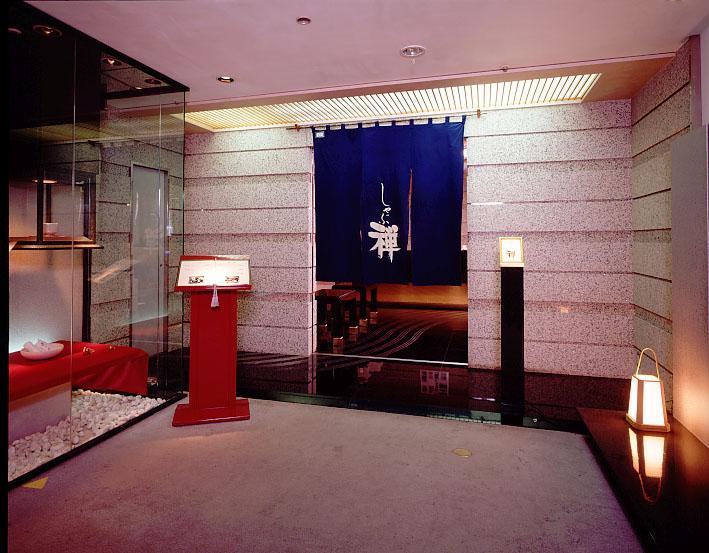 【東京、神奈川、愛知、新潟】老舗しゃぶしゃぶ専門店の調理スタッフ募集