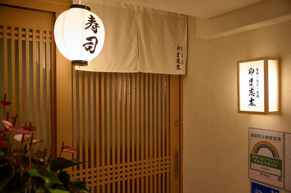 【東京・荻窪・新オープン】7月7日にオープンした荻窪駅徒歩2分の寿司居酒屋の調理スタッフの求人です