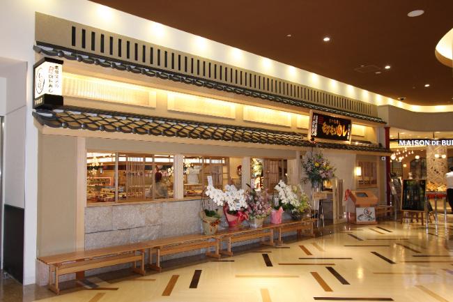【愛知】 北陸・金沢発の人気回転寿司店で働いてみませんか