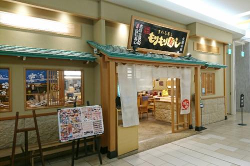 【京都】 北陸・金沢発の人気回転寿司店で働いてみませんか