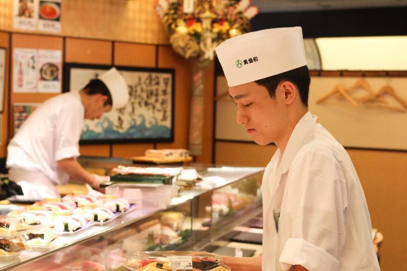 【東京】東京すしアカデミー在校生限定 都内17店舗展開の人気寿司店で寿司職人見習いを募集!