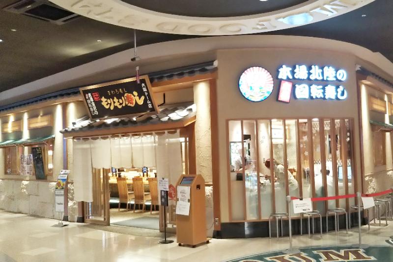 【大阪】 北陸・金沢発の人気回転寿司店で働いてみませんか