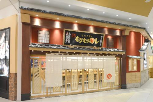 【東京 東久留米】 北陸・金沢発の人気回転寿司店で働いてみませんか