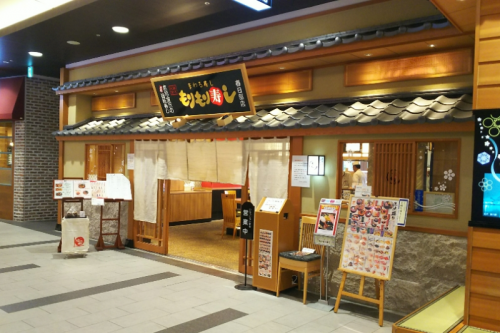【埼玉】 北陸・金沢発の人気回転寿司店で働いてみませんか