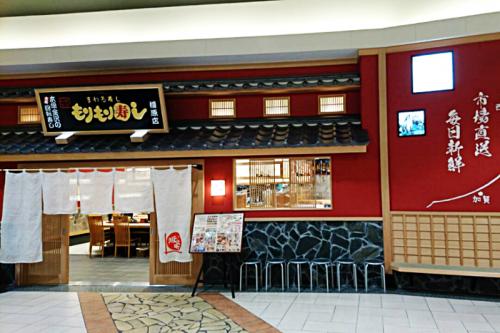 【奈良】 北陸・金沢発の人気回転寿司店で働いてみませんか