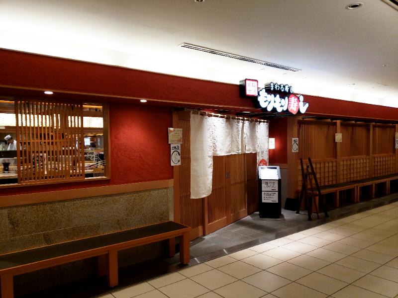 【神奈川 たまプラーザ】 北陸・金沢発の人気回転寿司店で働いてみませんか