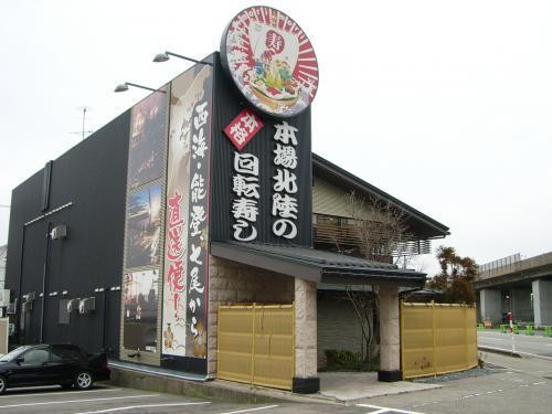 藤江店外観