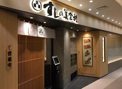 【名古屋】名古屋駅直結の行列の絶えない人気店が寿司職人を募集