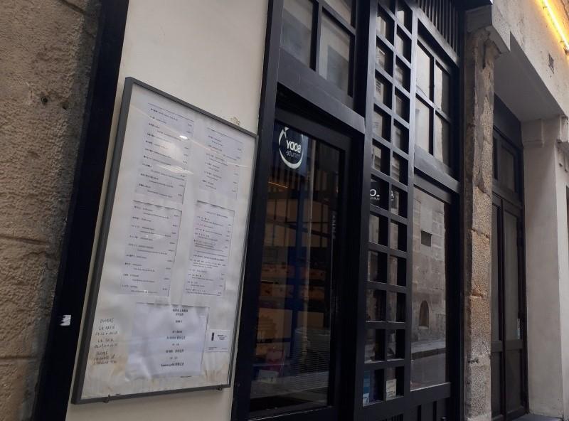 【パリ】オープンして37年、老舗の寿司屋が寿司職人を大募集!