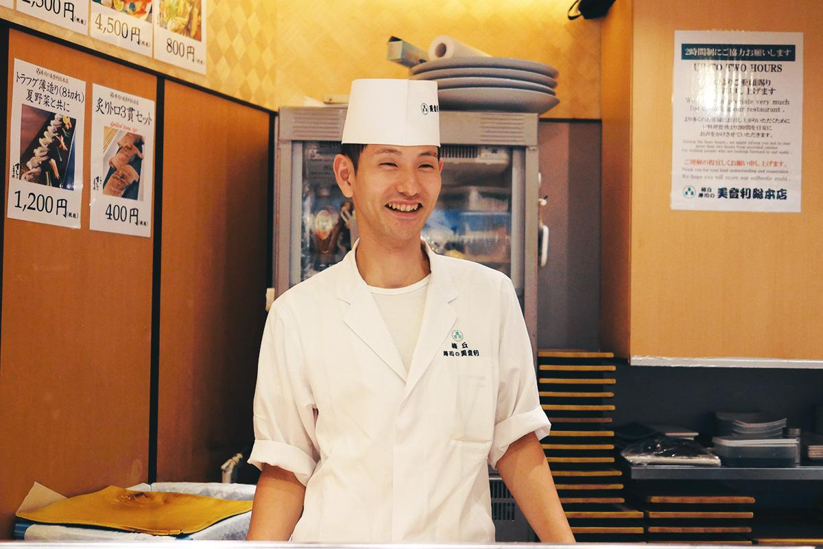 カウンターが自分の居場所『寿司の美登利』で修行中の星川さんインタビュー