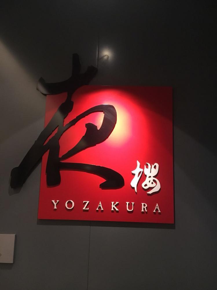 【中国 北京】インターナショナルホテルで働きませんか?