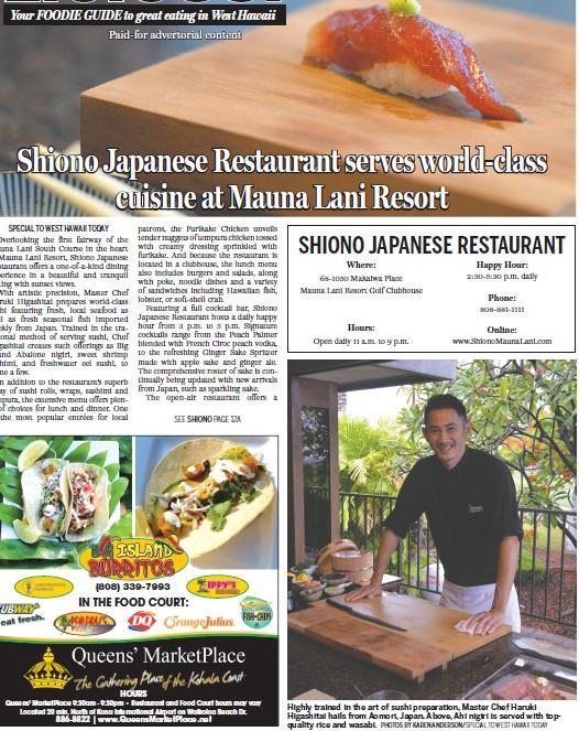 【ハワイ】寿司和食職人募集~マネージメント経験者優遇(ビザサポート有)