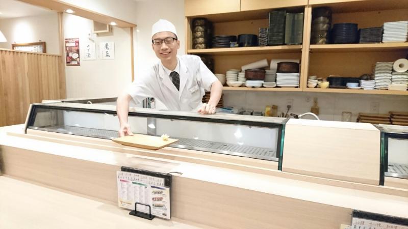 【東京 目白】寿司職人見習い募集 じっくりスキルアップ
